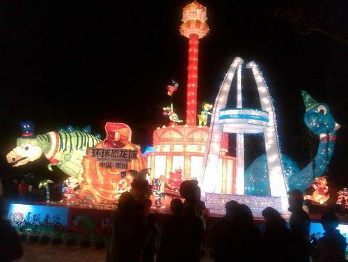 常州中华恐龙园 恐龙宝贝 亮相 2014台湾灯会