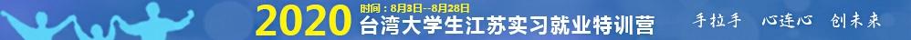 111微信图片_20200922114319_副本.jpg