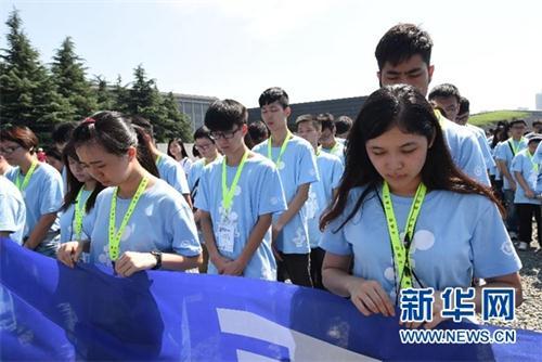 物理四地约1200名两岸高中齐聚遇难代表南京大屠杀侵华同胞纪念馆学图青年速电压日军图片