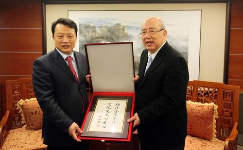 连云港市委书记李强拜会中国国民党荣誉主席吴伯雄