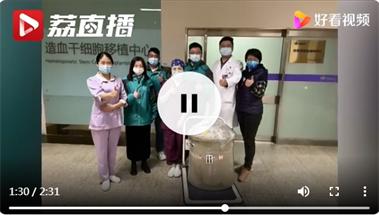 33小时1000公里!台湾小伙捐造血干细胞救治常州小伙