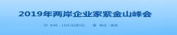 微(wei)信(xin)圖片_20191106113633.png