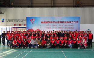 省级机关青年志愿服务总队在宁成立