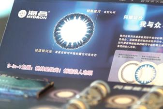 海昌隱形眼鏡有限公司