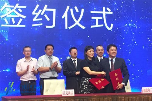 南京江北新区集成电路产业再添生力军 台湾创意电子落户